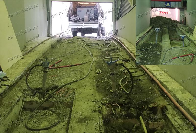 Подземная парковка - бетоноломы